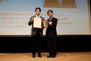 2ndDay_Awarding_Ceremony_03