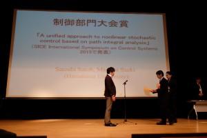 2ndDay_Awarding_Ceremony_04