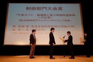 2ndDay_Awarding_Ceremony_07