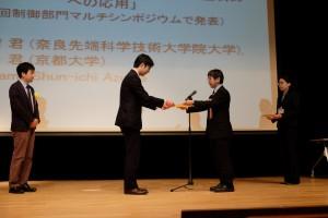 2ndDay_Awarding_Ceremony_08