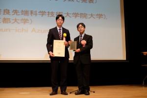 2ndDay_Awarding_Ceremony_09