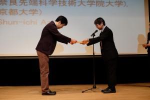 2ndDay_Awarding_Ceremony_10