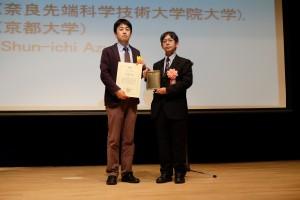 2ndDay_Awarding_Ceremony_11