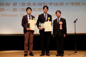 2ndDay_Awarding_Ceremony_12