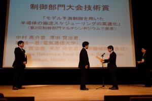 2ndDay_Awarding_Ceremony_13