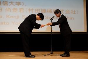 2ndDay_Awarding_Ceremony_14