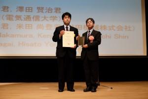 2ndDay_Awarding_Ceremony_15