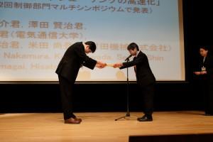 2ndDay_Awarding_Ceremony_16