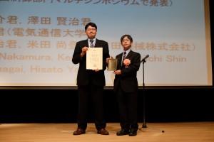 2ndDay_Awarding_Ceremony_17