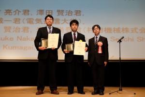 2ndDay_Awarding_Ceremony_18