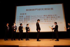 2ndDay_Awarding_Ceremony_19