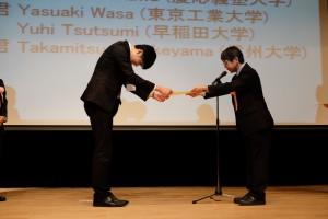 2ndDay_Awarding_Ceremony_20