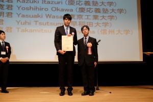 2ndDay_Awarding_Ceremony_21