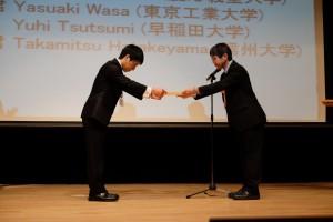 2ndDay_Awarding_Ceremony_22