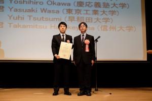 2ndDay_Awarding_Ceremony_23
