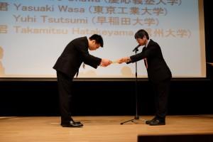 2ndDay_Awarding_Ceremony_24