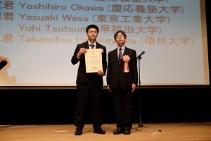 2ndDay_Awarding_Ceremony_25