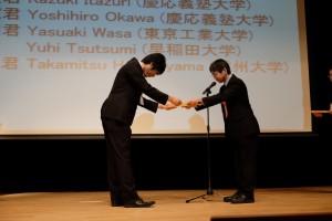 2ndDay_Awarding_Ceremony_26