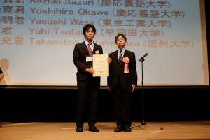 2ndDay_Awarding_Ceremony_27