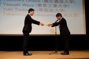 2ndDay_Awarding_Ceremony_28