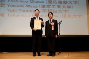 2ndDay_Awarding_Ceremony_29