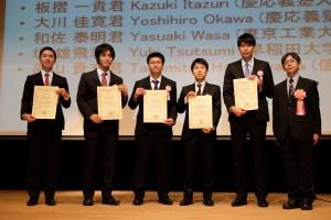 2ndDay_Awarding_Ceremony_30