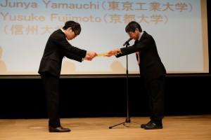 2ndDay_Awarding_Ceremony_31