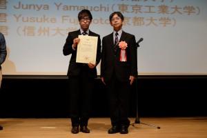 2ndDay_Awarding_Ceremony_32
