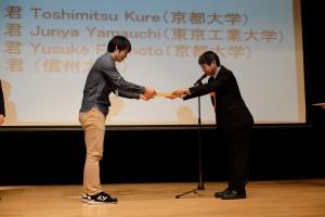 2ndDay_Awarding_Ceremony_33
