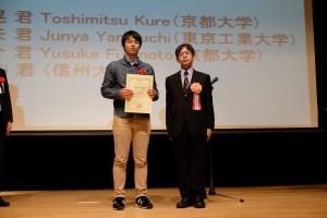 2ndDay_Awarding_Ceremony_34