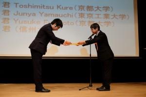 2ndDay_Awarding_Ceremony_35