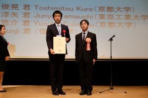 2ndDay_Awarding_Ceremony_36