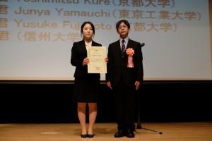 2ndDay_Awarding_Ceremony_38