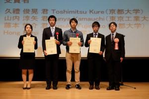 2ndDay_Awarding_Ceremony_39