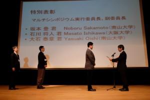 2ndDay_Awarding_Ceremony_40