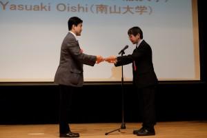 2ndDay_Awarding_Ceremony_41