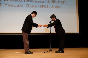 2ndDay_Awarding_Ceremony_43
