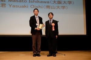 2ndDay_Awarding_Ceremony_44