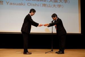 2ndDay_Awarding_Ceremony_45