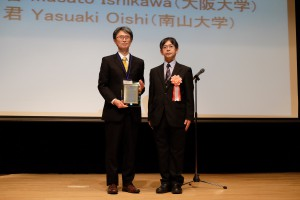 2ndDay_Awarding_Ceremony_46