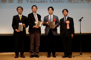 2ndDay_Awarding_Ceremony_47