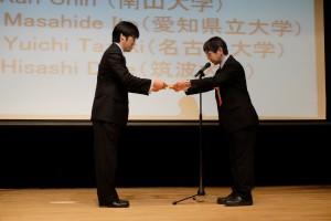 2ndDay_Awarding_Ceremony_48