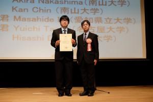 2ndDay_Awarding_Ceremony_49