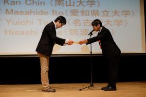2ndDay_Awarding_Ceremony_50