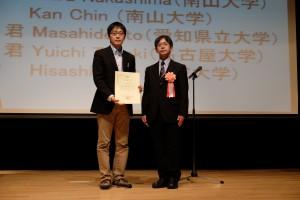2ndDay_Awarding_Ceremony_51
