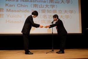 2ndDay_Awarding_Ceremony_52