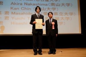 2ndDay_Awarding_Ceremony_53