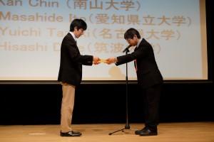 2ndDay_Awarding_Ceremony_54