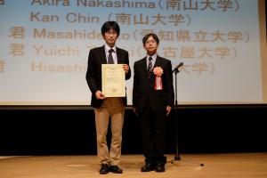 2ndDay_Awarding_Ceremony_55