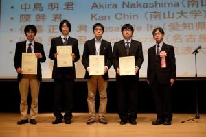 2ndDay_Awarding_Ceremony_56